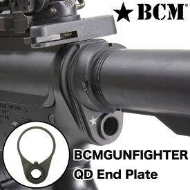 BCM 実物 QDスイベルマウント エンドプレート型 AR15/M16/M4対応 Bravo Company MFG END PLATE Receiver Sling Mount ガンスリング ベルトストラップ バンジースリング トイガンパーツ サバゲー用品 ミリタリー装備