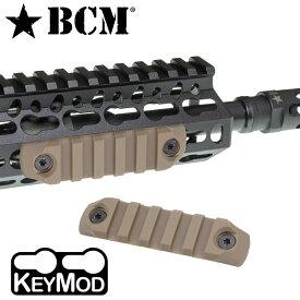BCM マウントレイル 実物 KeyMod 20mm対応 ナイロン [ フラットダークアース / 3インチ ] BRAVO COMPANY MFG キーモッド nylon ナイロンレイルレイルマウント 4インチ 5インチ レールアクセサリー トイガンパーツ サバゲー用品