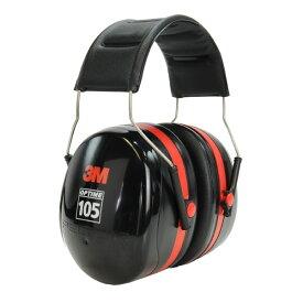 PELTOR 防音イヤーマフ オプティム 105 OPTIME H10A ぺルター | ヒアリングプロテクター 騒音対策 防音耳あて 工事用 防音ヘッドフォン 騒音作業