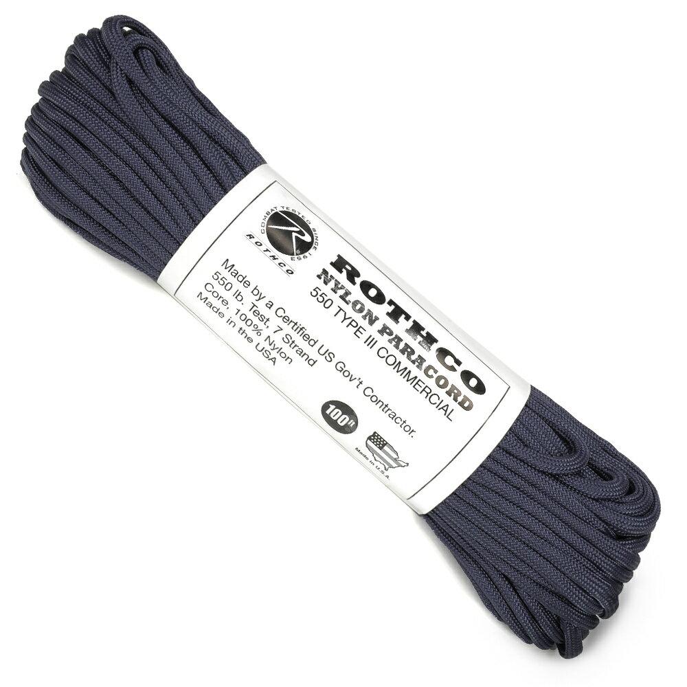 ROTHCO パラコード タイプ3 ミッドナイトネイビーブルー 30m ロスコ 550パラコード パラシュートコード ロープ 綱 靴紐 靴ひも シューレース