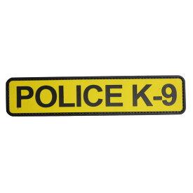 FIVE STAR GEAR ワッペン POLICE K-9 ベルクロ 45×203mm [ ゴールド/ブラック ] ミリタリーワッペン ミリタリーパッチ アップリケ 5IVE マジックテープ 面ファスナー