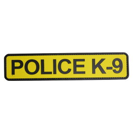 FIVE STAR GEAR ワッペン POLICE K-9 ベルクロ 45×203mm [ ゴールド/ブラック ] ミリタリーワッペン ミリタリーパッチ アップリケ 5IVE マジックテープ 面ファスナー ポリスワッペン LE装備 警察ワッペン ポリスパッチ 警察パッチ スリーブバッジ