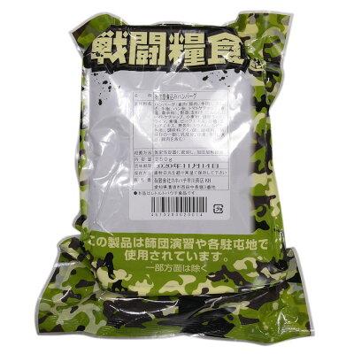 カネハチ戦闘糧食II型