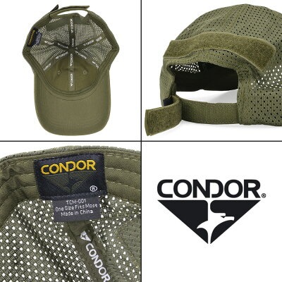 CONDOR野球帽タクティカルメッシュキャップ[オリーブドラブ]ベースボールキャップメンズワークキャップハットミリタリーキャップ