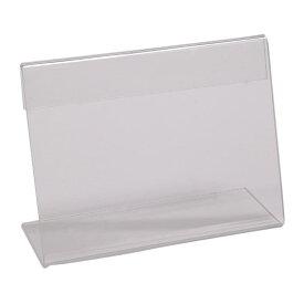 L型カードスタンド テーブルカード 1.5mm厚 アクリル ディスプレイ 店舗用品 [ 55×75mm / 1個 ] 透明 ディスプレイ用品 カードケース 値札 アクリルスタンド 展示 ディスプレイスタンド 商品展示用品 展示グッズ ディスプレイグッズ