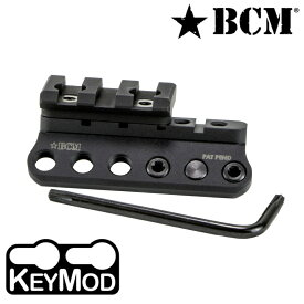 BCM 実物 ライトマウント Keymod対応 1913ピカティニーレール対応 レイルマウント レールアクセサリー トイガンパーツ サバゲー用品