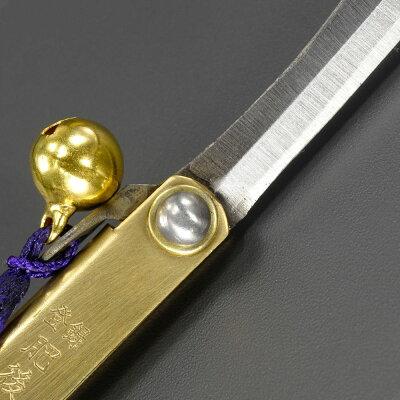 肥後守定和式ナイフ豆割込SK鋼鈴付