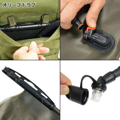 CONDORハイドレーションキャリアHCB[ブラック]バックパックコンドルアウトドアモールシステムMOLLE