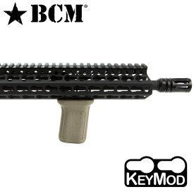 BCM 実物 バーチカルグリップ Mod3 ショート Keymod用 [ フラットダークアース ] フォアグリップ ガングリップ トイガンパーツ サバゲー用品 ブラボーカンパニー