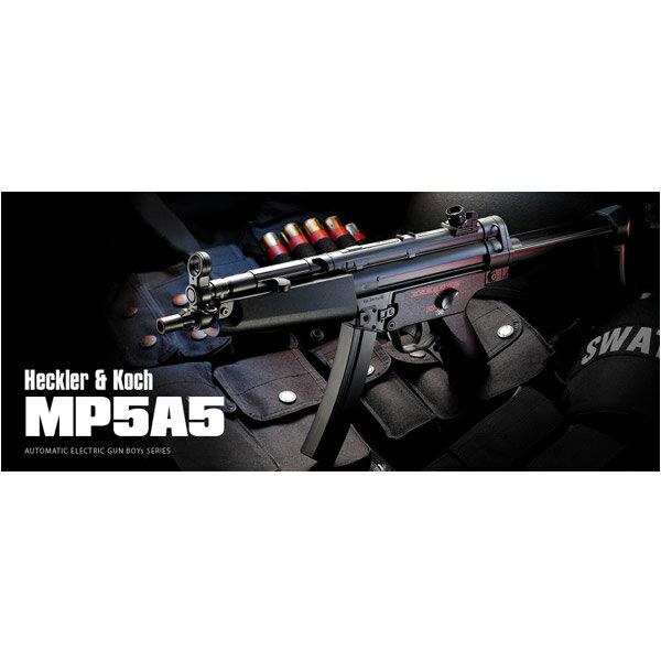 大感謝価格 東京マルイ 電動ガンBOYs H&K MP5A5 エアガン エアソフトガン 10歳以上用 10才以上用   TOKYO MARUI ガンボーイズ
