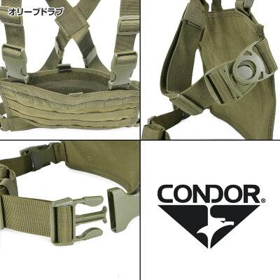 CONDORチェストリグMCR3モジュラー[ブラック]弾薬帯M4マガジンポーチM16マガジンポーチM4マグポーチM16マグポーチサスペンダー