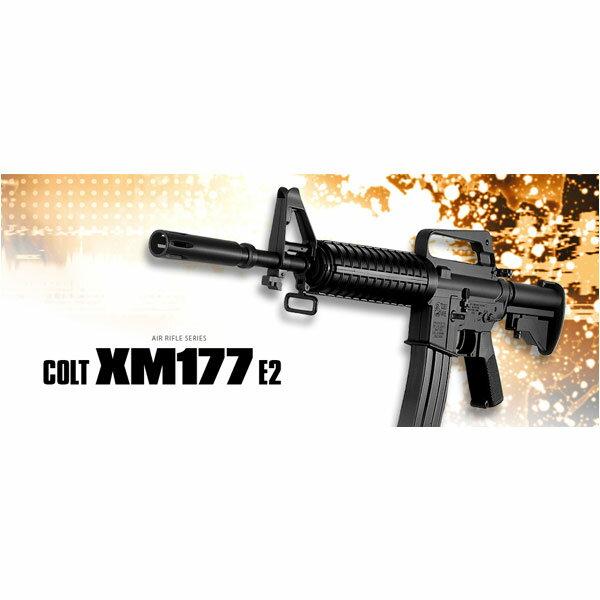 東京マルイ エアガン コルト XM177E2 10才以上 ソフトエアーガン ソフトエアガン 10歳以上用