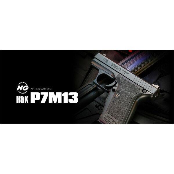 東京マルイ エアガン H&K P7M13 [ 10歳以上_/_HOP_UP_(10H) ] ソフトエアーガン ソフトエアガン