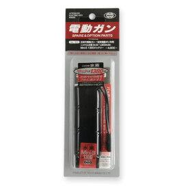 東京マルイ ニッケル水素バッテリー 8.4V 1300mAh ミニS TOKYO MARUI エアガン 電動ガン ガスガン サバゲー装備 ミリタリーグッズ サバイバルゲーム