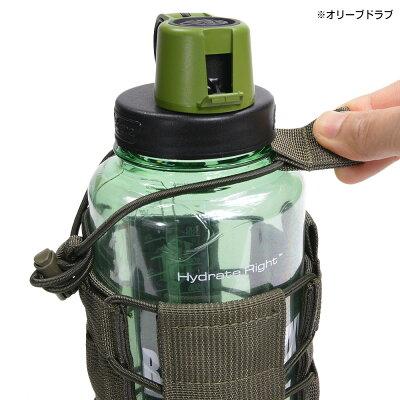 ハイスピードギアボトルポーチ実物MOLLE対応TACOSOFT11AT00[マルチカム]HighSpeedGearNALGENEキャンティーンナルゲンポーチボトルケース水筒入れナルゲンボトルポーチ