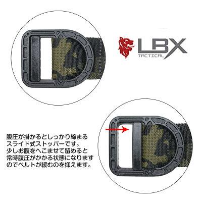 LBXタクティカルTDUベルトFastBelt1.5インチ幅0311[ブラックマルチカム/Lサイズ]タクティカルベルトパンツベルトミリタリーベルトナイロンベルトLE装備戦闘用ベルトサバゲー装備