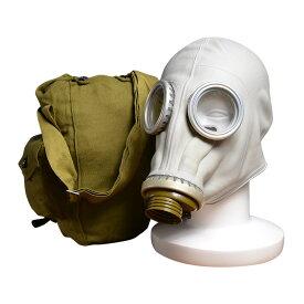 ロシア軍放出品 ガスマスク GP-5 専用バッグ付き フルフェイスガード フェイスマスク GP5 ミリタリー サバゲー 装備品