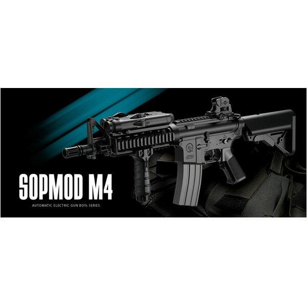 東京マルイ 電動ガンBOYs HG SOPMOD M4 エアガン エアソフトガン 10歳以上用 10才以上用 | TOKYO MARUI ガンボーイズ