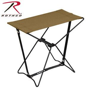 Rothco 専用ケース付 折りたたみイス [ コヨーテブラウン ] 折りたたみ椅子 アウトドアチェア 折り畳みイス 折り畳み椅子 フォールディングチェア 携帯用イス 折りたたみいす 折りたたみチェ