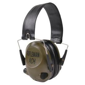 ライフルマン 集音式イヤーマフ NRR21 イヤホンジャック付 ヒアリングプロテクター 騒音対策 防音耳あて 工事用 防音ヘッドフォン 騒音作業