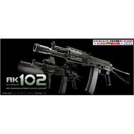 東京マルイ 次世代電動ガン AK102 競技専用 エアソフトガン 自動小銃 カラシニコフライフル 電動エアガン 18才以上用 | TOKYO MARUI 次世代電動ライフル銃 次世代ライフル アサルトライフル 電動カービン銃 遊戯銃