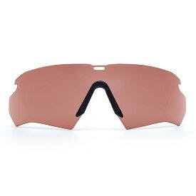 ESS クロスボウ サングラス用 交換レンズ [ ローズカッパー ] 740-0424 クロスボー Crossbow メンズ スポーツ 紫外線カット UVカット グラサン 運転 ドライブ バイク ツーリング 曇り止め