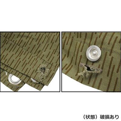 軍放出品テントシートポンチョ東ドイツNVAレインドロップカモデッドストックレインコート雨合羽雨カッパPONCHO軍用ナイロンポンチョミリタリー