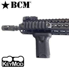 BCM 実物 バーティカルグリップ ショート keymod用 スプリング式クランプ [ ブラック ] フォアグリップ ガングリップ トイガンパーツ サバゲー用品 ブラボーカンパニー