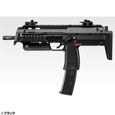 東京マルイガスガンMP7A1タンカラー