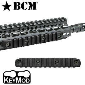 BCM マウントレイル 実物 KeyMod 20mm対応 ナイロン [ ブラック / 5インチ ] BRAVO COMPANY MFG キーモッド nylon ナイロンレイルレイルマウント 4インチ 3インチ レールアクセサリー トイガンパーツ サバゲー用品