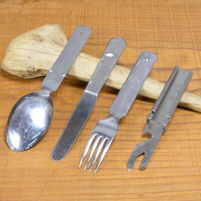 ドイツ軍放出品カトラリー4本セットステンレス軍払い下げカトラリーセット食器中古刻印連邦軍キャンプアウトドアサバゲー装備品