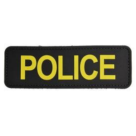 ファイブスターギア POLICEワッペン 15×5cm ベルクロ ミリタリーワッペン ミリタリーパッチ アップリケ 5IVE STAR GEAR