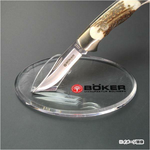 ボーカー ナイフスタンド シングル クリア 099951 BOKER ナイフディスプレイ 折り畳み ナイフディスプレー ディスプレイスタンド ディスプレースタンド ナイフ用ディスプレー ディスプレイ用スタンド