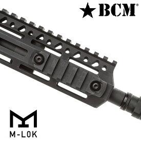 BCM 実物 マウントレイル M-LOK 20mmピカティニーレール ナイロン樹脂製 BRAVO COMPANY MCMR M-ロック nylon ナイロンレイルレイルマウント レールアクセサリー トイガンパーツ サバゲー用品 サイドレイル サイドレール 20mmレール 20mmレイル ピカニティーレール