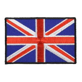 ミリタリーパッチ イギリス国旗 アイロンシート付 ミリタリーワッペン アップリケ 記章 徽章 襟章 肩章 胸章 階級章