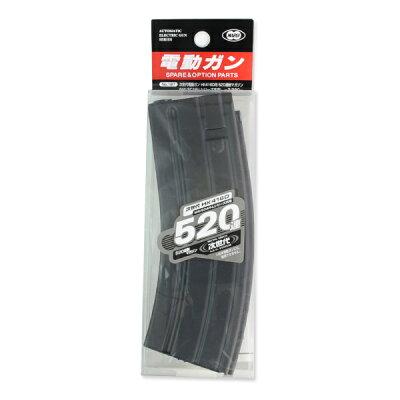 東京マルイ520連マガジンHK416D用