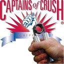 IRONMIND ハンドグリッパー キャプテンズ オブ クラッシュ [ トレーナー_45kg ] キャプテンズ・オブ・クラッシュグリッパー キャプテン…