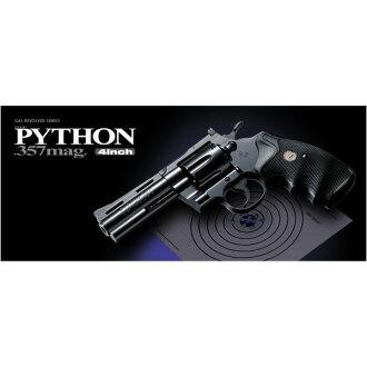 도쿄 마르이가스간코르트파이손 357 매그넘 4 인치 회전식권총| COLT TOKYO MARUI 핸드 암 권총 피스톨 가스총 18세 이상용 18세 이상용 가스 블로우 백