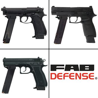 FABDEFENSE実物GMF-9マグバンパー&フォアグリップアタッチメントFABディフェンスファブディフェンスフロアプレート9mm用マガジンローダーマグローダー弾倉ローダーライフルグリップ自動小銃グリップ銃把握把