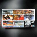 マイクロエース プラモデルナイフ AK74 バヨネット MICRO ACE ARII|トレーナー 模造ナイフ 模造刀 樹脂ナイフ 練習用 CQC CQB