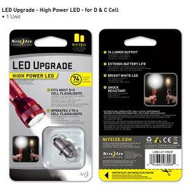 ナイトアイズ LEDアップグレードキット D&Cセル用 74ルーメン LRB2-07-PRHP NITE-IZE マグライト 交換球 | MAGLITE MAG-LITE