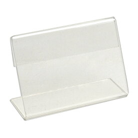 L型カードスタンド A9サイズ 4×6cm クリア L字 ショーカードスタンド ミニサイズ 透明 プラスチック ディスプレイ プライスカード ポップスタンド クラフト 手作りキット ホビー