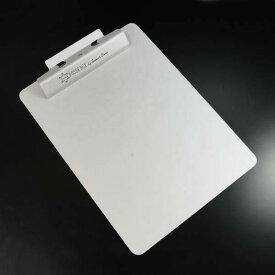 POSSE クリップボード LR125 A4 [ シルバー ] ポッシ 文房具 ステーショナリー 書類ケース 書類ボックス アルミケース アルミボックス 書類ばさみ