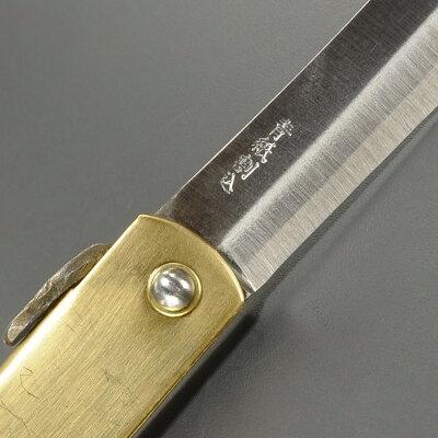 肥後守定和式ナイフ折りたたみ青紙割込