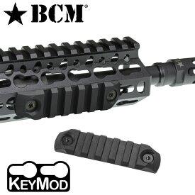 BCM 実物 マウントレイル KeyMod アルミ製 20mm対応 [ ブラック / 3インチ ] ブラボーカンパニー キーモッド aluminum ピカティニー ハンドガード レイルマウント レールアクセサリー トイガンパーツ サバゲー用品 硬質アルマイト
