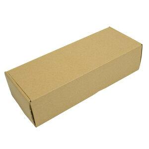 組み立て式ダンボール N式サイド差込式 L25.5cm×W10cm×H6.5cm [ 100枚セット ] N式段ボール ギフトボックス 贈答用 梱包資材 梱包用品 発送資材 荷造り資材 荷造り用品