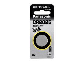 【ポスト投函便専用商品・送料無料】Panasonic コイン形リチウム電池 CR2025