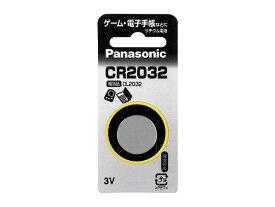 【ポスト投函便専用商品・送料無料】Panasonic コイン形リチウム電池 CR2032P