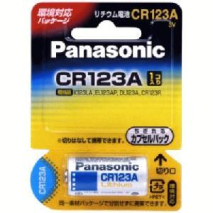 パナソニックカメラ用リチウム電池CR123A