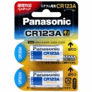 【ポスト投函便専用商品・送料無料】Panasonic パナソニック リチウム電池 CR123AW 2P(CR123-AW 2P)